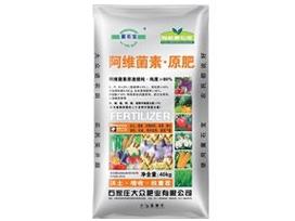 阿维菌素-原肥