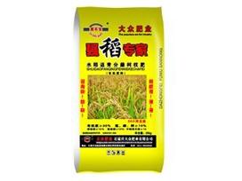 水稻专用返青分蘖柯杈肥